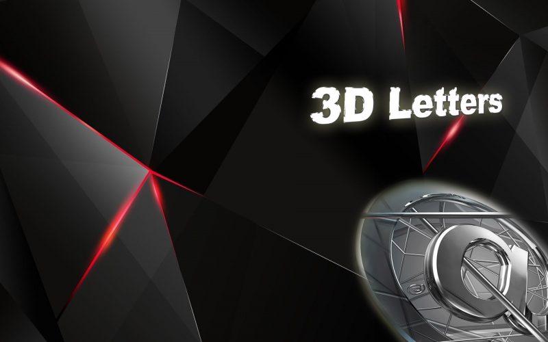Επιγραφές 3D